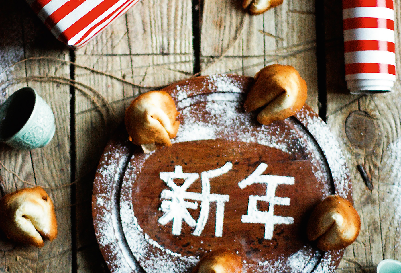 Рождественские печенья с предсказаниями