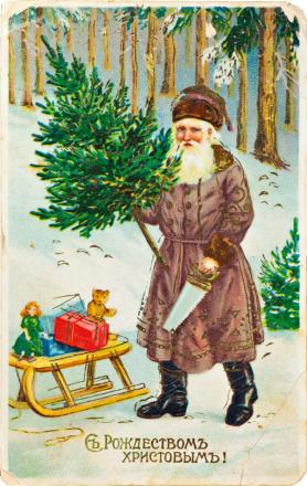Открытие открытки