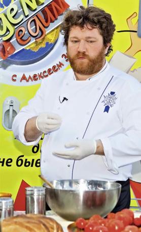 Алексей Зимин о южной кухне