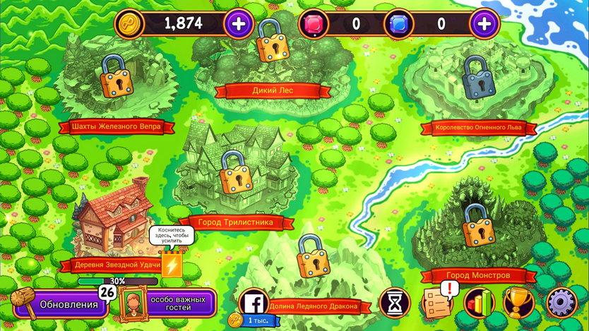 Screenshot 2017 07 19 12 15 10 460 com.monstronauts.potionpunch