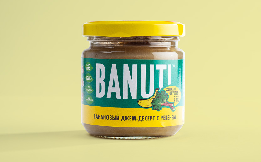 Djem Banuti