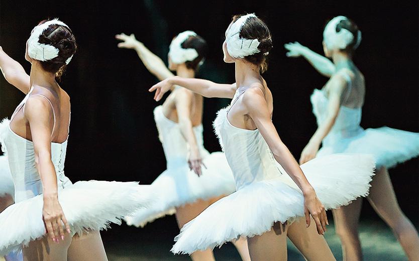 ballet 834x520