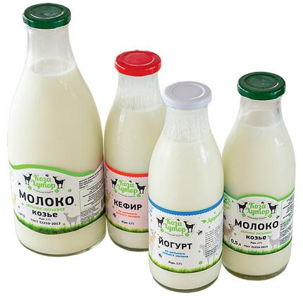 koza hutor milk