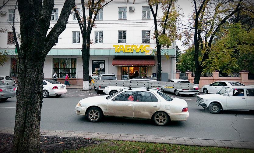 krasnaya