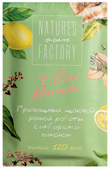 nature s factory