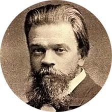 Feliks Volkhovskiy