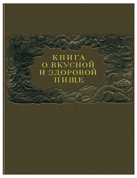 book about