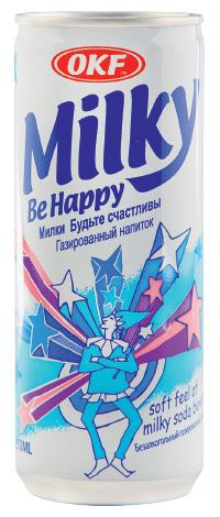milky sm