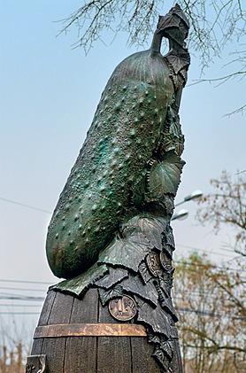 ogurec monument