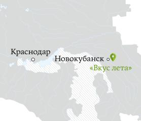 map vkus