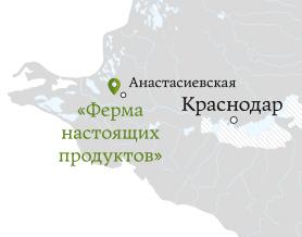 map fnp