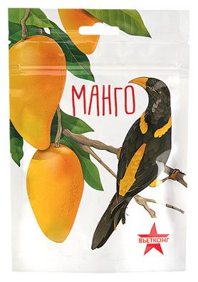 V Mango