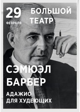 plakat11