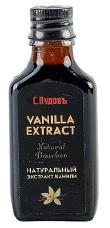 rev vanilla bottle
